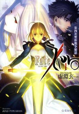Fate/Zero - Cover of Fate/Zero Volume 1