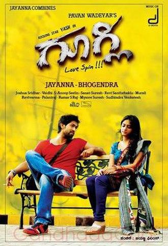 Googly (2014) [Kannada] DM - Yash,  Kriti Kharbanda, Ananth Nag, Sudha Belawadi, Sadhu Kokila, Neenasam Ashwath