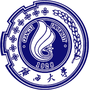 Guangxi University - Image: Guangxi University logo