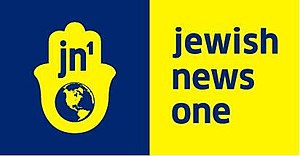 Jewish News One - Image: Jewish News One Logo