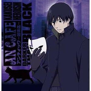 Kakusei Heroism - Image: Kakusei Heroism type b