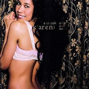 Without You (Karen Mok album) - Image: Karen Mok Without U