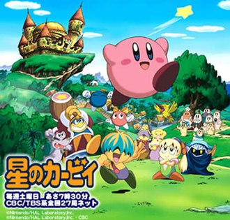 Kirby: Right Back at Ya! - Japanese promotional poster