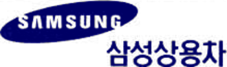 Samsung Commercial Vehicles - Image: Logo of Samsung Commercial Vehicles