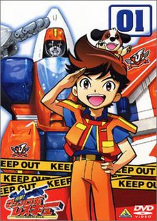 <i>Machine Robo Rescue</i> television anime