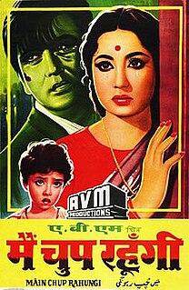 <i>Main Chup Rahungi</i> 1962 film by A. Bhimsingh