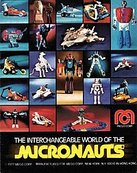 A scan of the 1977 cover of an official Mego Micronauts catalog.