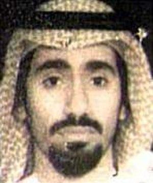 Abd al-Rahim al-Nashiri - Image: Nashiri