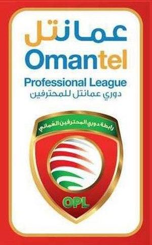 Oman Professional League - Image: Oman Professional League