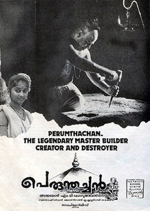 Perumthachan (film)