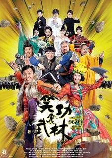 <i>Princess and the Seven Kung Fu Masters</i> 2013 film by Wong Jing