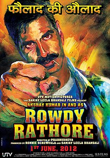 Akshay, Sonakshi Movie Rowdy Rathore is highest-grossing Bollywood films of 2012