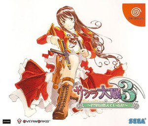 Sakura Wars 3: Is Paris Burning? - Cover art of the original Dreamcast release, featuring protagonist Erica Fontaine.