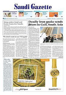 Saudi-Gazette-17-April-2013.jpeg