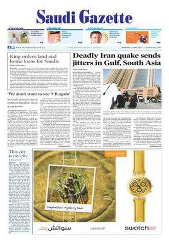 Saudi Gazette - Saudi Gazette cover (17 April 2017)