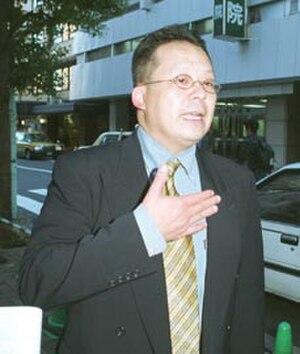 Shoichi Arai - Image: Shoichi Arai