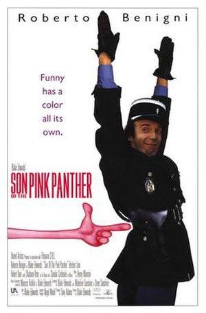 Son of the Pink Panther - Theatrical release poster