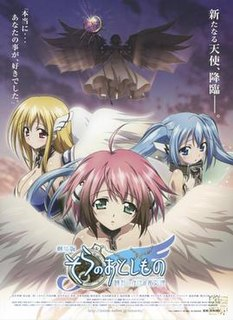 <i>Heavens Lost Property the Movie: The Angeloid of Clockwork</i>