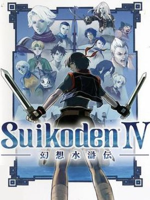 Suikoden IV - Image: Suikoden IV cover