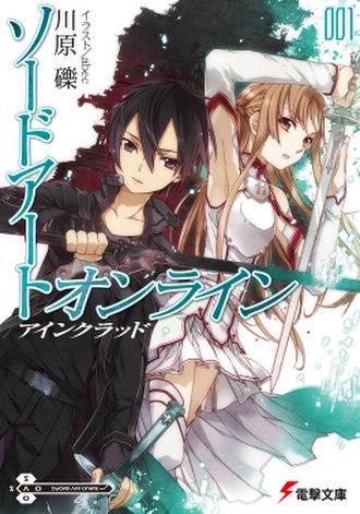 Sword Art Online - Image: Sword Art Online light novel volume 1 cover