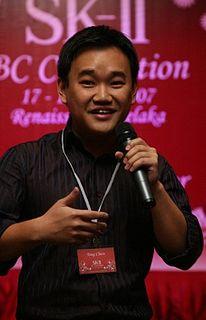 TC Ooi Malaysian businessman