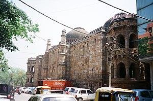 Moth ki Masjid - Moth Ki Masjid
