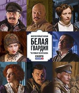 <i>The White Guard</i> (TV series) television series