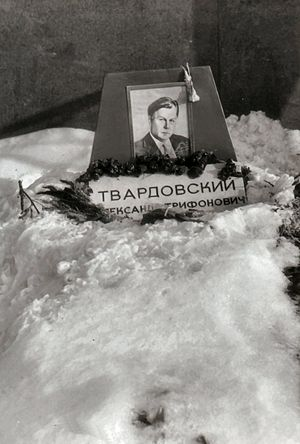 Aleksandr Tvardovsky - Tvardovsky's grave at the Novodevichy Convent in Moscow as it was in March 1973.