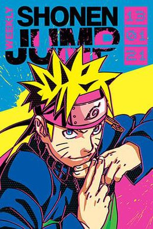 Weekly Shonen Jump (American magazine) - Weekly Shonen Jump's first issue, published January 21, 2013, featuring Naruto Uzumaki