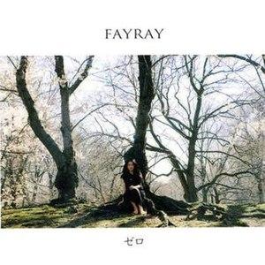 Zero (Fayray song)