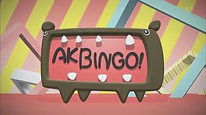 AKBingo! - AKBINGO! title logo (as of 2016)