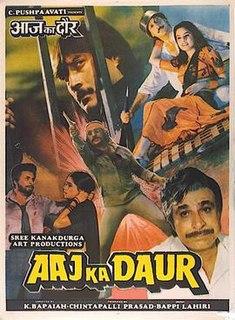 <i>Aaj Ka Daur</i> 1985 Indian Hindi film