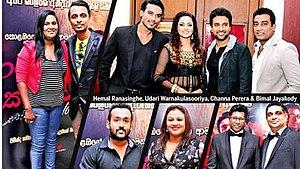 Adaraneeya Kathawak - Premiere of the film at Regal Cinema, Colombo