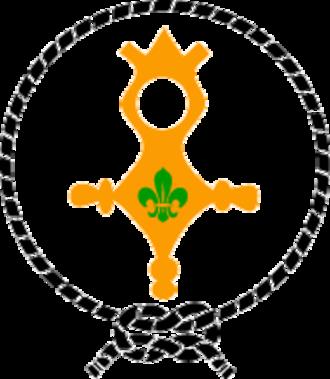 Association des Scouts du Niger - Scouts Association of Niger