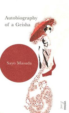 autobiography of a geisha essay Please enter the email address that you use to login to teeninkcom, and we'll email you instructions to reset your password.