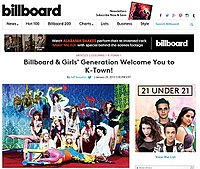 Billboard K-Town Column launch 2013.JPG