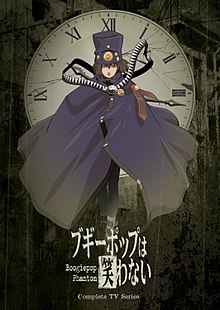 Boogiepop Phantom cover.jpg