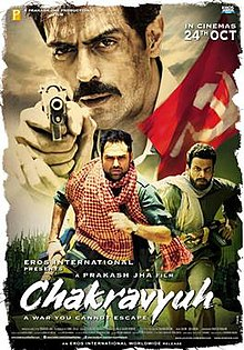 watch Chakravyuh (2012) Hindi movie online