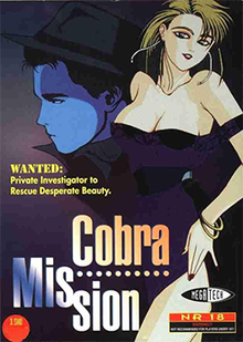Cobra Mission - Panic in Cobra City Coverart.png