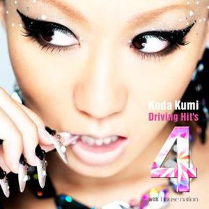Koda Kumi Driving Hit's 4 - Image: Driving Hits 4