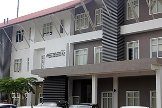 Universiti Sultan Zainal Abidin - Shared laboratory facilities for Faculty of Medicine and Faculty of Health Sciences
