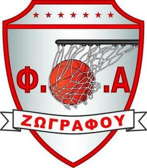 Filathlitikos B.C. - Image: Filathlitikos A.O. Zografou Logo