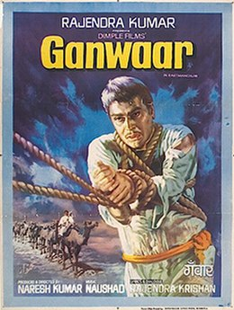 Ganwaar (1970) Hindi Movie Watch Online