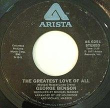 El mayor amor de todos george benson vinyl.jpg