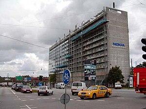 Ryparken - Hans Knudsen Plads near Ryparken station