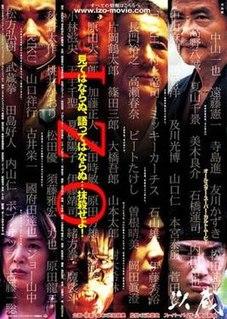 <i>Izo</i> 2004 film by Takashi Miike