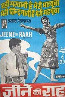 <i>Jeene Ki Raah</i> 1969 Bollywood drama film by L. V. Prasad