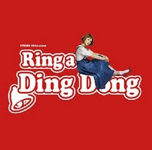 Ring a Ding Dong - Image: Kaela Ringa Ding