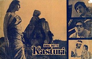 <i>Kasturi</i> (1980 film) 1980 film