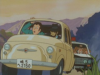 <i>The Fuma Conspiracy</i> 1987 animated film